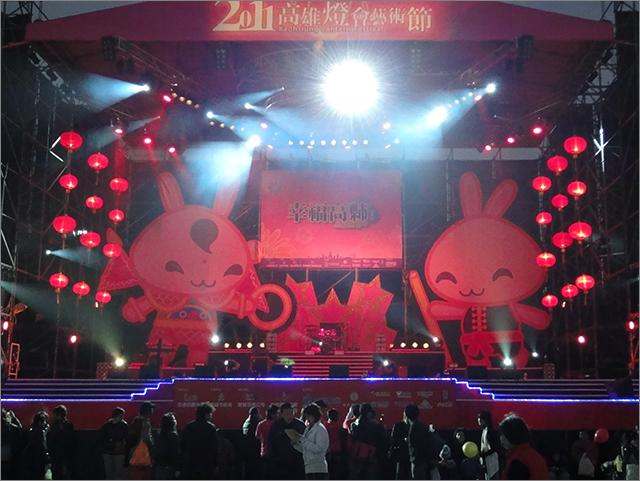 2011年高雄燈會藝術節_1.jpg