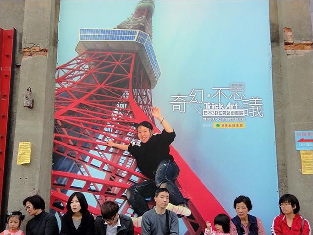 2011年日本3D幻視藝術畫展_1.jpg