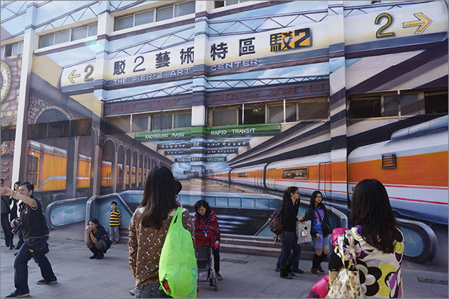 2012年高雄藝術節[參]_8