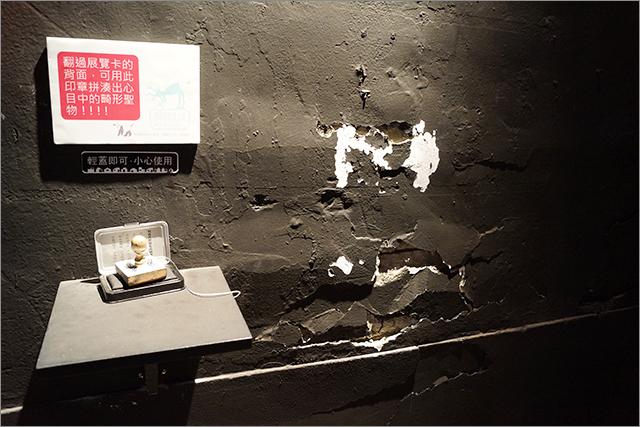 2012年高雄藝術節[參]_29