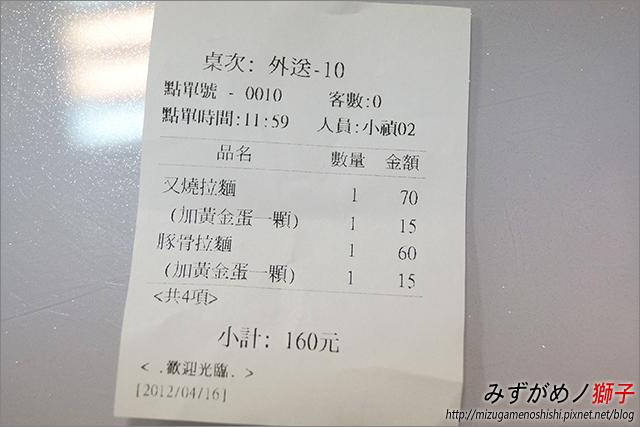 櫻野拉麵_16