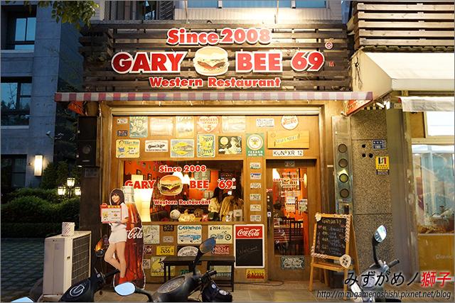 GARY BEE '69_1
