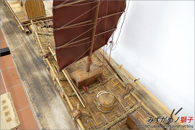 高雄紅毛港文化園區_21
