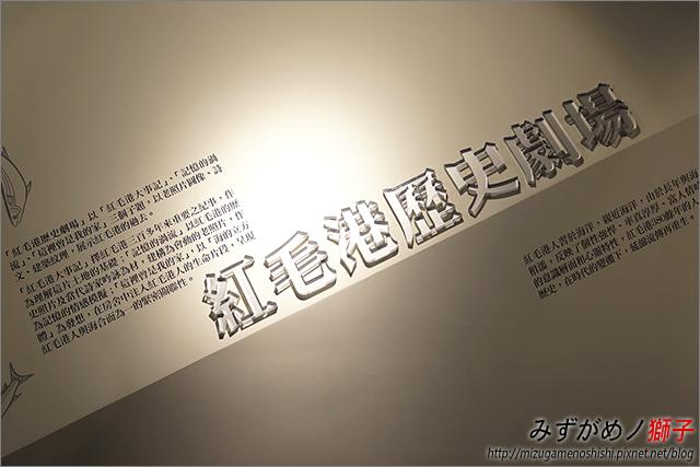 高雄紅毛港文化園區_29