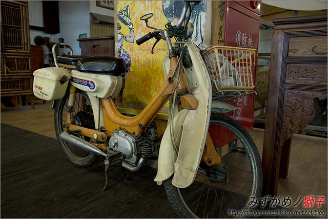 高雄香蕉碼頭_13