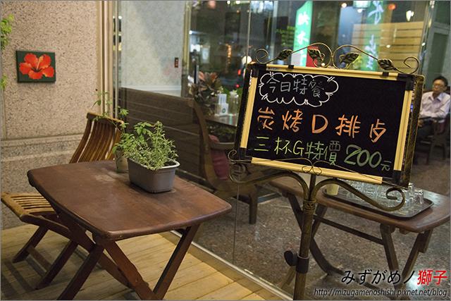 映水堂_6