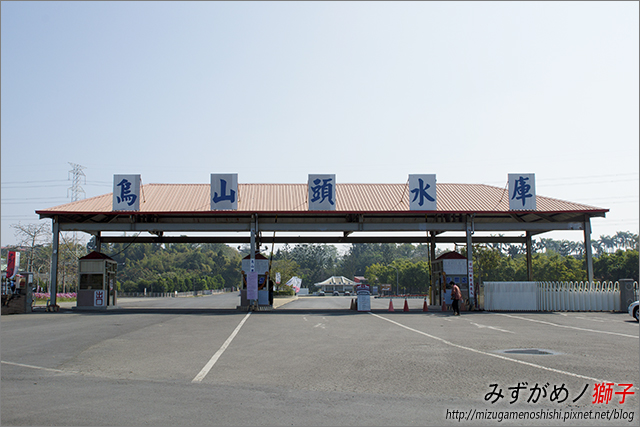 臺南烏山頭水庫_4