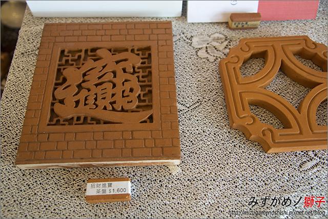 高雄舊鐵橋溼地公園_27.jpg