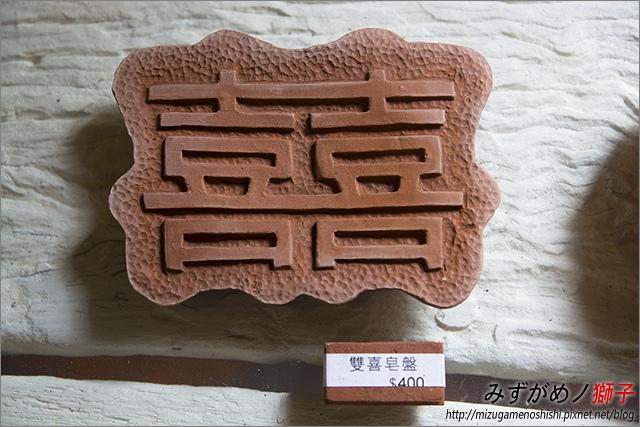 高雄舊鐵橋溼地公園_34.jpg
