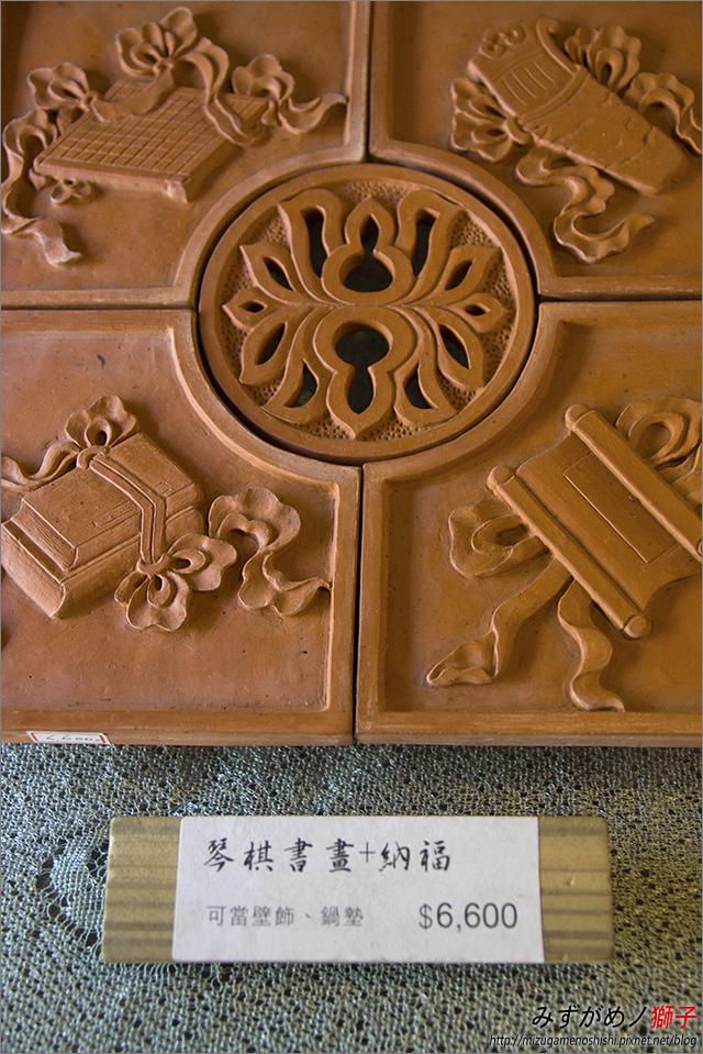 高雄舊鐵橋溼地公園_36.jpg