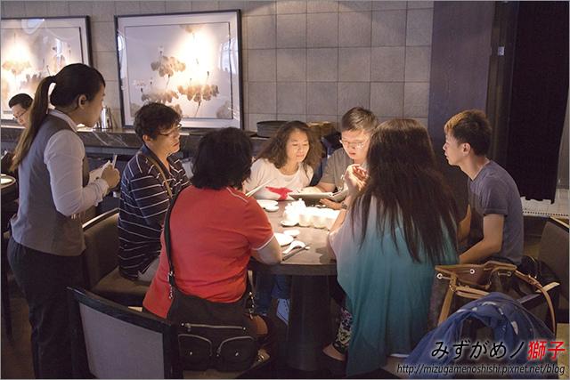 悅品中餐廳_11.jpg
