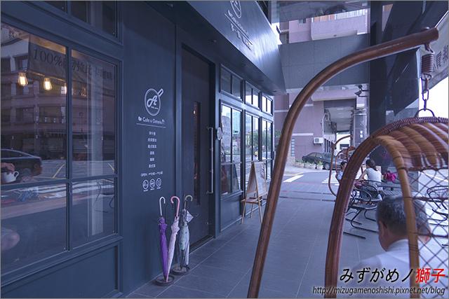 多一點咖啡館_02.jpg
