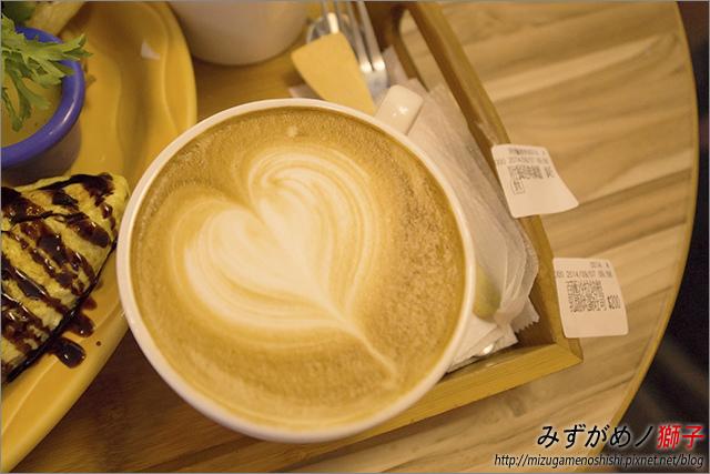 多一點咖啡館_19.jpg