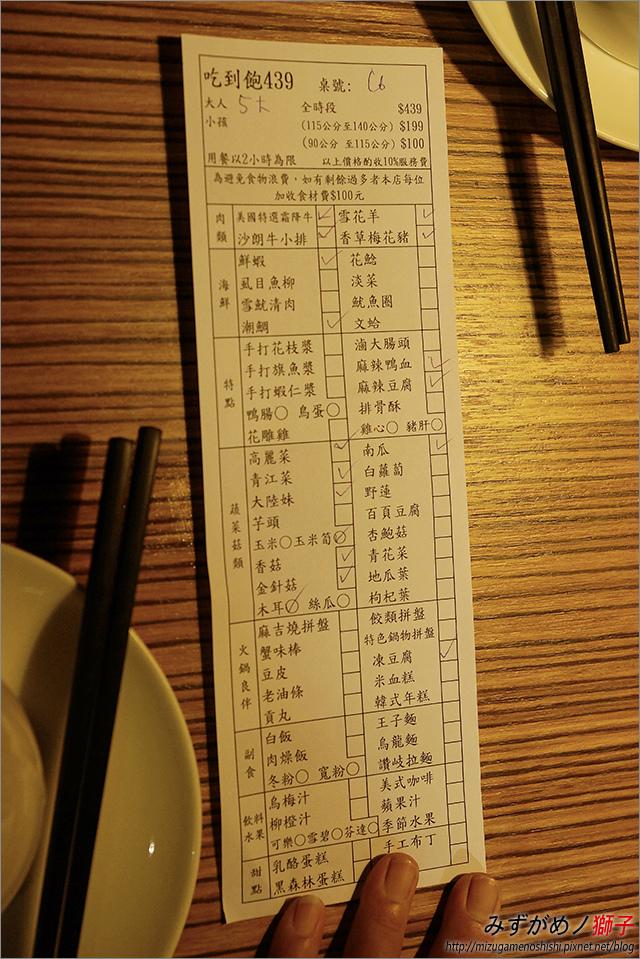 鍋大爺_10.jpg