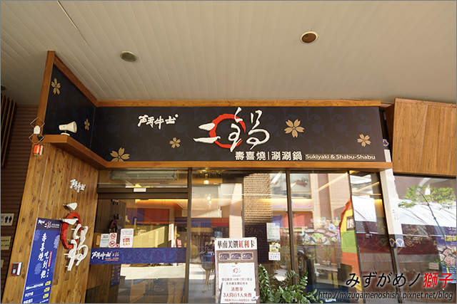 二鍋_1.jpg