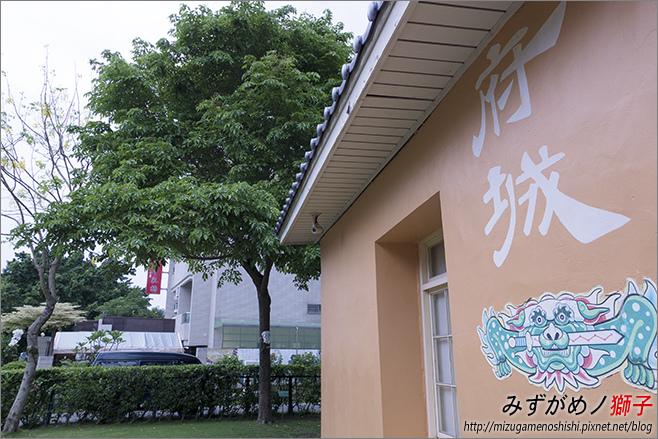 台南安平樹屋_31.jpg