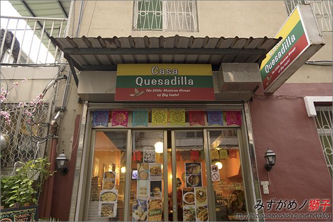 Casa Quesadilla_1