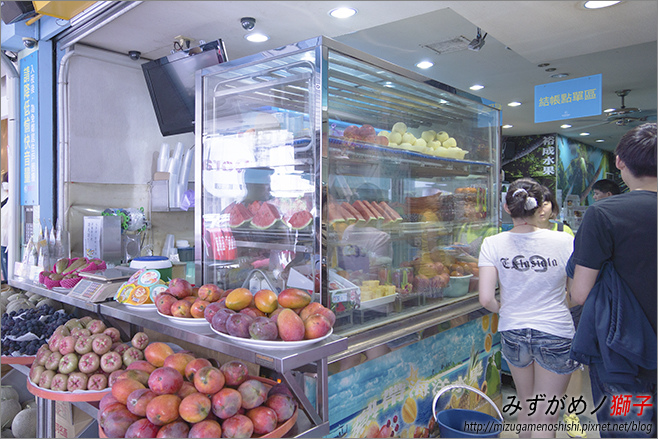裕成水果_3