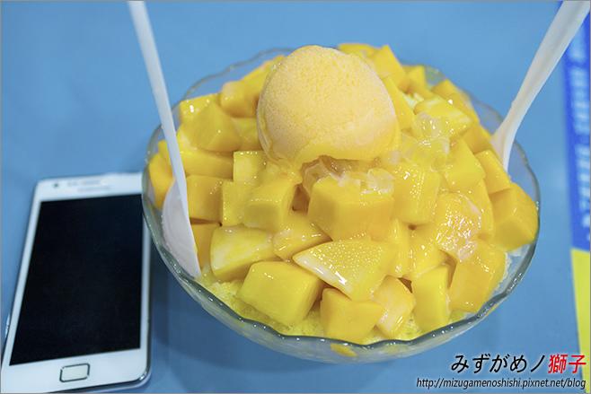 裕成水果_8