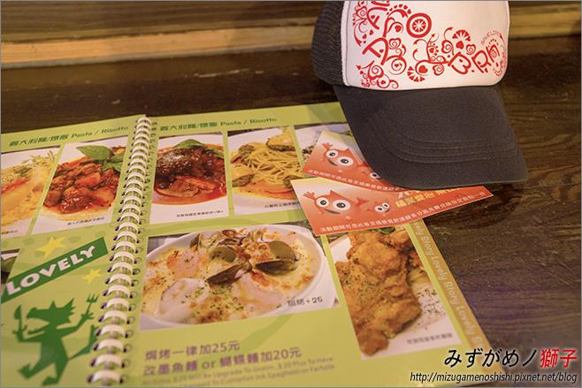 Lovely 童話_6.jpg