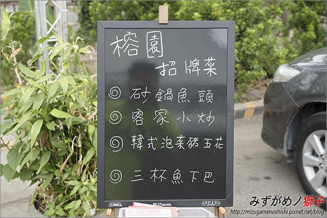 劉家_5.jpg