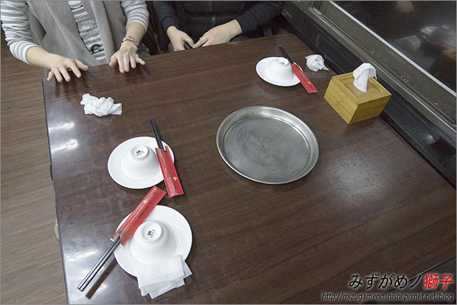 劉家_25.jpg