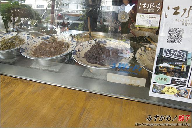 江水号_4.jpg