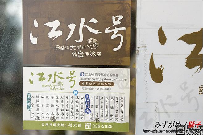 江水号_11.jpg