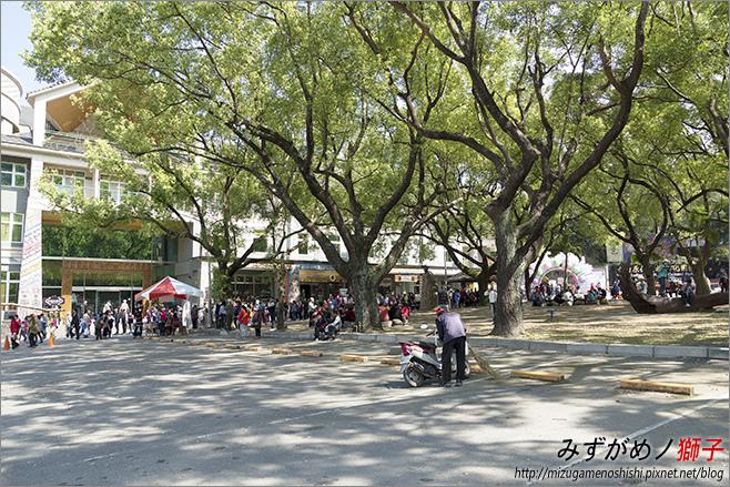 台灣原住民族文化園區_4.jpg