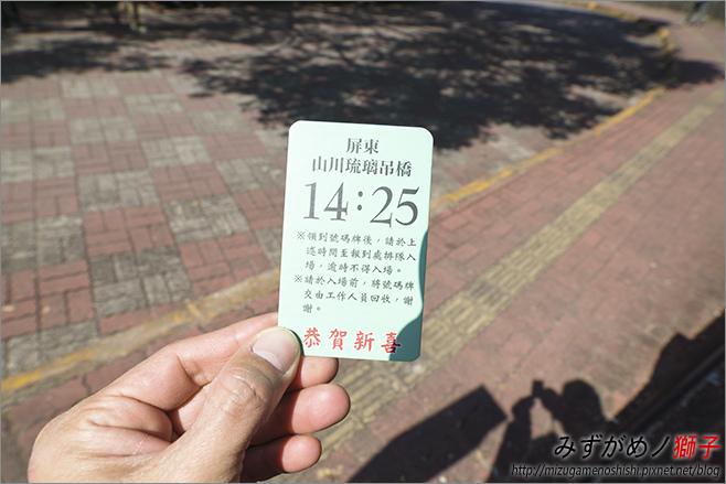 台灣原住民族文化園區_3.jpg