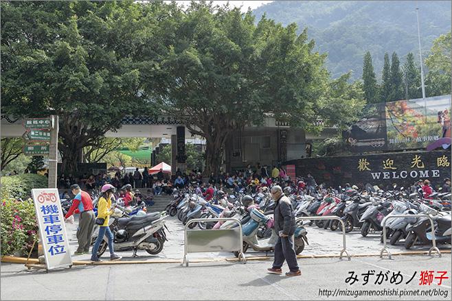 台灣原住民族文化園區_5.jpg