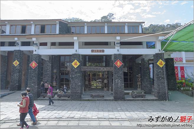 台灣原住民族文化園區_8.jpg