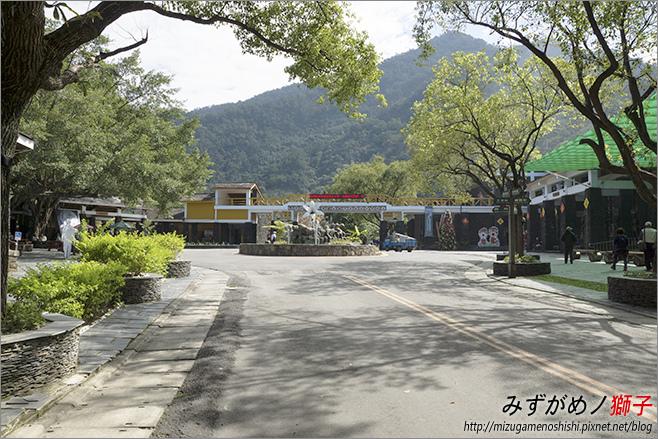 台灣原住民族文化園區_7.jpg