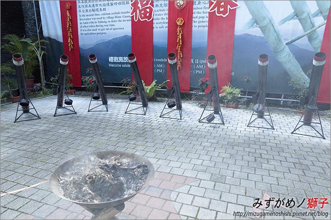 台灣原住民族文化園區_10.jpg