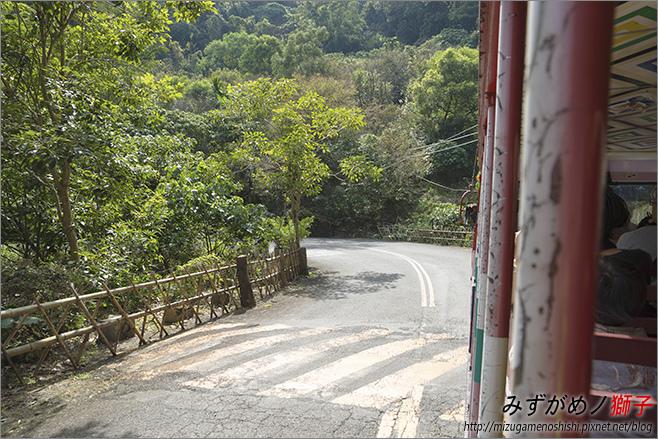 台灣原住民族文化園區_15.jpg