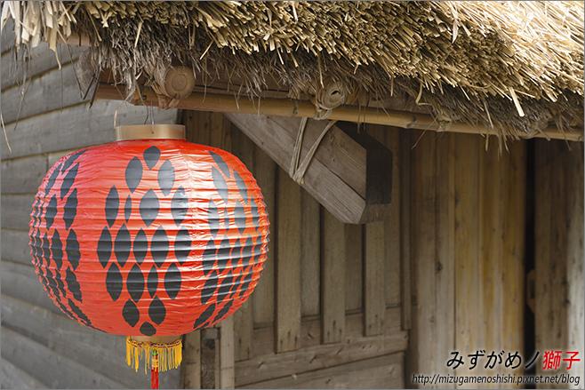 台灣原住民族文化園區_20.jpg
