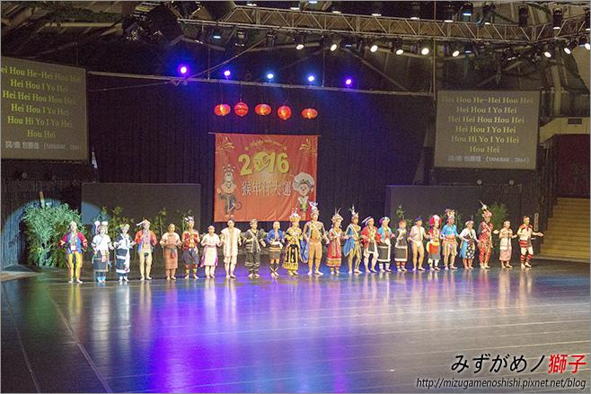 台灣原住民族文化園區_34.jpg