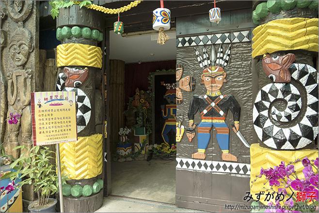 台灣原住民族文化園區_33.jpg