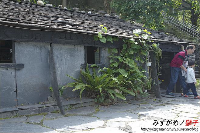 台灣原住民族文化園區_31.jpg