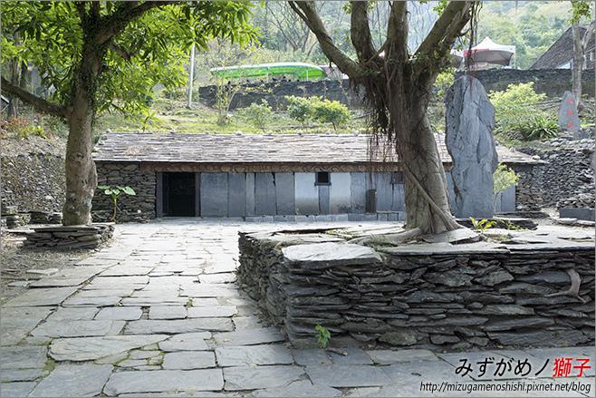 台灣原住民族文化園區_30.jpg