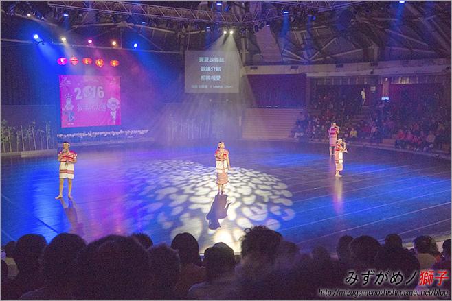 台灣原住民族文化園區_36.jpg