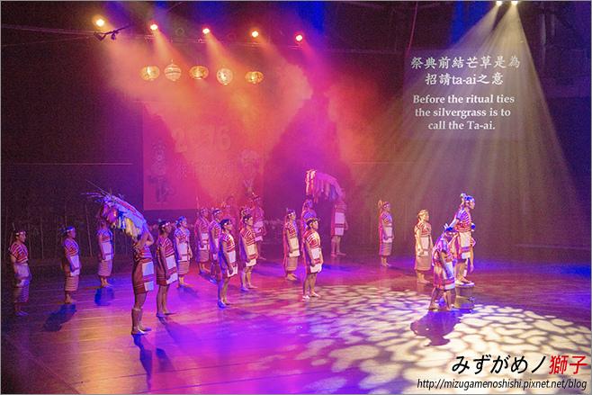 台灣原住民族文化園區_37.jpg