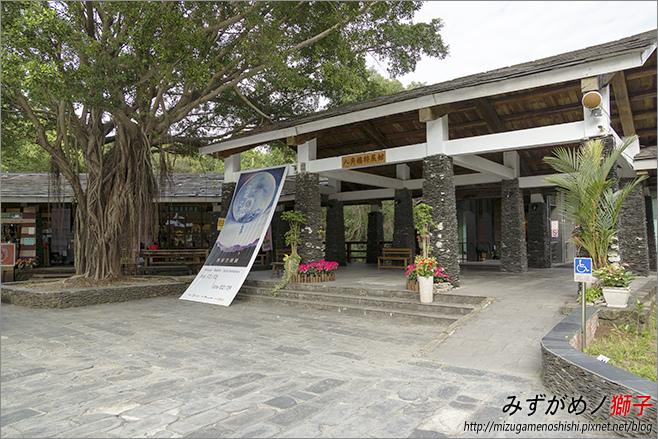 台灣原住民族文化園區_42.jpg