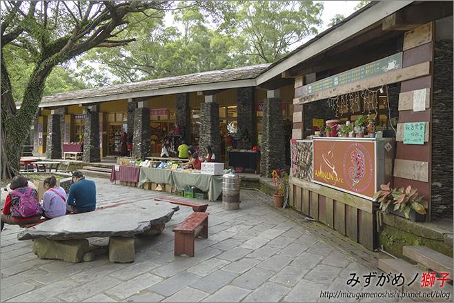 台灣原住民族文化園區_43.jpg