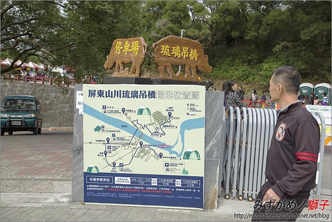 屏東琉璃吊橋_2.jpg