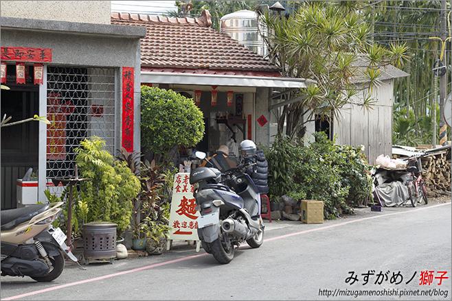 大路關老麵店_21.jpg
