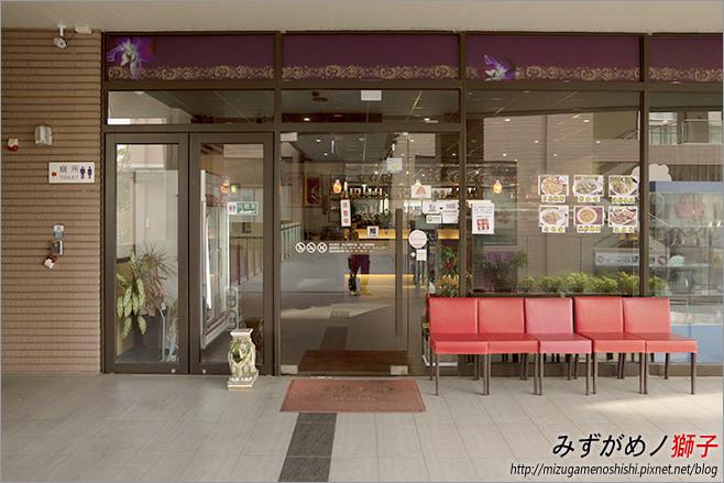 桂河泰式料理_1.jpg