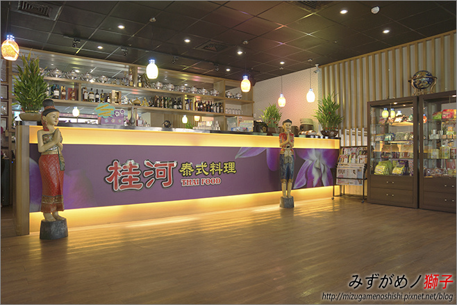 桂河泰式料理_2.jpg