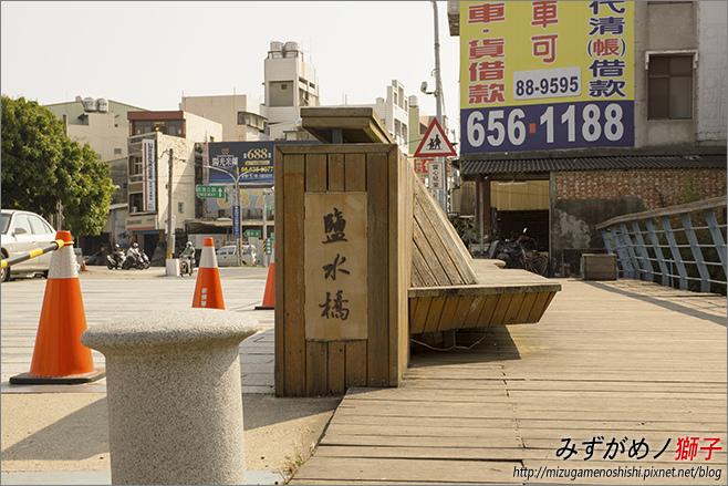 橋南老街_19.jpg