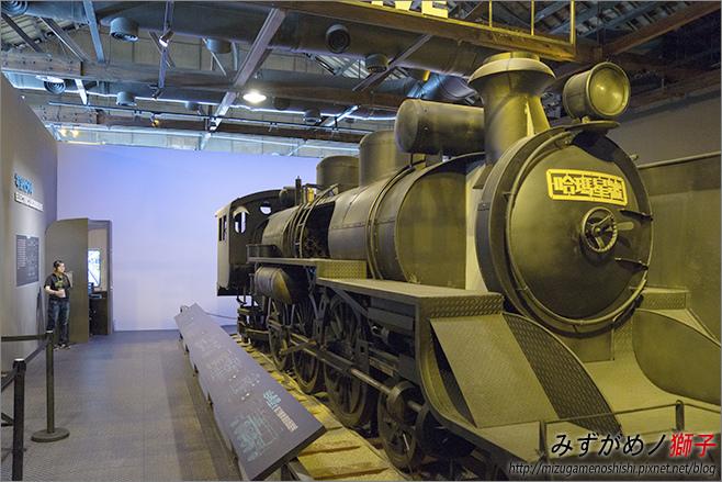 台灣鐵道館_5.jpg